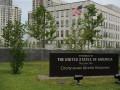 Посольство США не считает терактом взрыв на своей территории