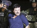 Наркобарона Коротышку приговорили к пожизненному сроку