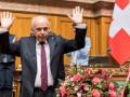 В Швейцарии парламент избрал нового президента