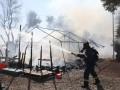 В Греции повторно загорелся крупнейший лагерь для беженцев