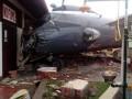 В Перу самолет Ан-32 врезался в полицейскую базу