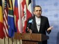 Иран пообещал месть за