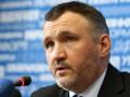 НГ: Первый замгенпрокурора Украины вызвал огонь на себя