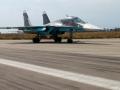 В результате российского авиаудара в Сирии погибли 29 человек