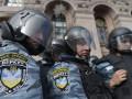 Сюда не идут зарабатывать деньги: МВД Украины выпустило рекламу Беркута
