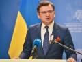 Кулеба: Мы разработали стратегию деоккупации Крыма