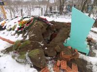 На кладбище в Шабо орудуют вандалы: из гробов крадут золото