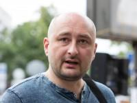 Бабченко запретил изданию Гордон использовать свои тексты и отказался давать интервью
