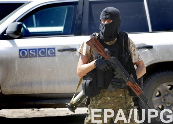 Украинская делегация в ОБСЕ призвала Россию выполнять Минские соглашения