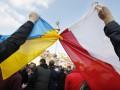 Украинским рабочим в Польше будут платить как полякам