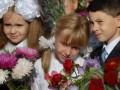 Власти подсчитали затраты на подготовку украинского первоклассника к школе