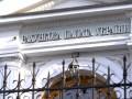 Счетная палата может проверять предприятия без разрешения Кабмина – юристы