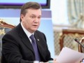Янукович поручил Минюсту снизить уровень вмешательства власти в деятельность бизнесменов