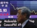 Биржевые торги в Токио завершились снижением котировок