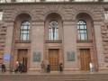 Киевская мэрия погасила облигации на 500 миллионов гривен