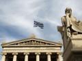 Греки смогли приятно удивить ревизоров Тройки