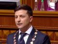 Зеленский призвал депутатов принять закон о незаконном обогащении