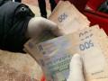 В Черкассах на взятке задержали директора социального учреждения