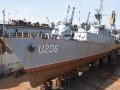 Корвет ВМС Украины превратят в музей