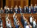 Депутаты отменили свою неприкосновенность - с 2020 года