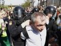 Он нам не царь: Украина осудила российских