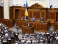 В КСУ отправили закон Зе о 300 депутатах в Раде и отмене мажоритарки