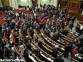 Внеочередное заседание Рады запланировано на 31 августа