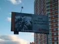 В Подмосковье к 9 мая поставили билборд с летчиками люфтваффе