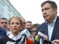 Максимально объединяться: Саакашвили рассказал о планах