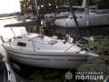 В Киеве на Днепре лодка протаранила яхту и скрылась