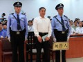 Суд в Китае оставил в силе пожизненный приговор Бо Силаю