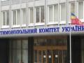 АМКУ оштрафовал компанию Ахметова на 53 миллиона за сговор