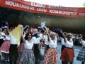 В Эстонии готовят закон о запрете коммунистической символики