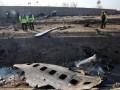 Крушение самолета: Иран опубликовал отчет