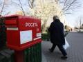 Выборы по почте. Поляки голосуют в карантин