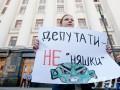 К Порошенко пришли требовать перевыборов в Раду (фото)