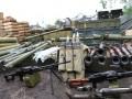 Обвинения Украины в поставках оружия связаны с конкуренцией - АП