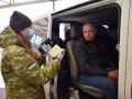 Украина запретила въезд иностранцам и жителям ОРДЛО