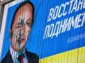 «Политические Шреки»: Подборка пострадавших плакатов кандидатов