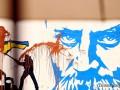 В Кременчуге вандалы облили краской изображение Тараса Шевченко