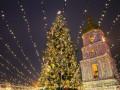 Главную елку Украины признали самой красивой в Европе
