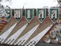 В Смеле и. о. мэра сообщили о подозрении из-за проблем с отоплением