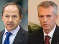 Зеленский рассказал, какие должности предлагал Тигипко и Хорошковскому