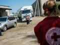 Боевики не пустили в Донецк 8 фур гумпомощи от Красного креста