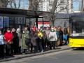 В Киеве уточнили дату остановки перевозок