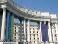 МИД рассказал, какие санкции против России утвердило СНБО