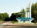 Рада изменила границы ряда городов и районов на Донбассе