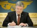 Порошенко подписал закон о противодействии домашнему насилию