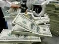 Министерство финансов Украины выплатило по евробондам 75,313 миллионов долларов