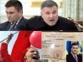 Итоги 16 декабря: Архив Януковича, запрет КПУ и летящий стакан Авакова